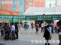 中国好酒招商网成为本届山东淄博糖酒会上的较大亮点