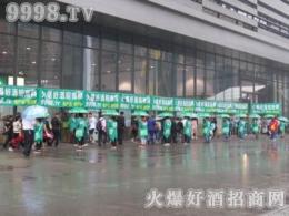 风雨见彩虹,2016贵州酒博会上的绿衣使者