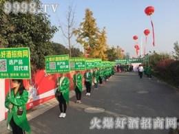 2017濮阳糖酒会,好酒网完胜而归!