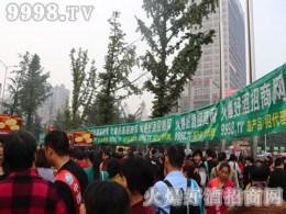 好酒网2017重庆全国秋季糖酒会战绩非凡