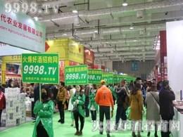 2017山东济南糖酒会,好酒网用青春的身影遍布会场