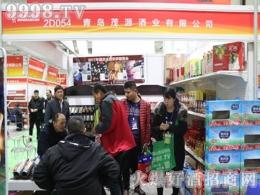 2017山东济南糖酒会茂源酒业收获满满!