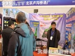2017安徽秋季糖酒会:北京卢沟桥新品重磅上市