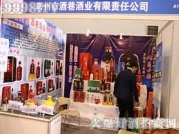 2017安徽秋季糖酒会:酒巷美酒十里飘香