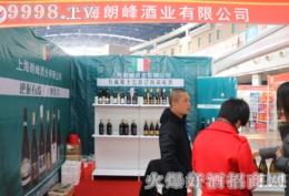 朗峰酒业,珍藏属于您自己的葡萄酒!