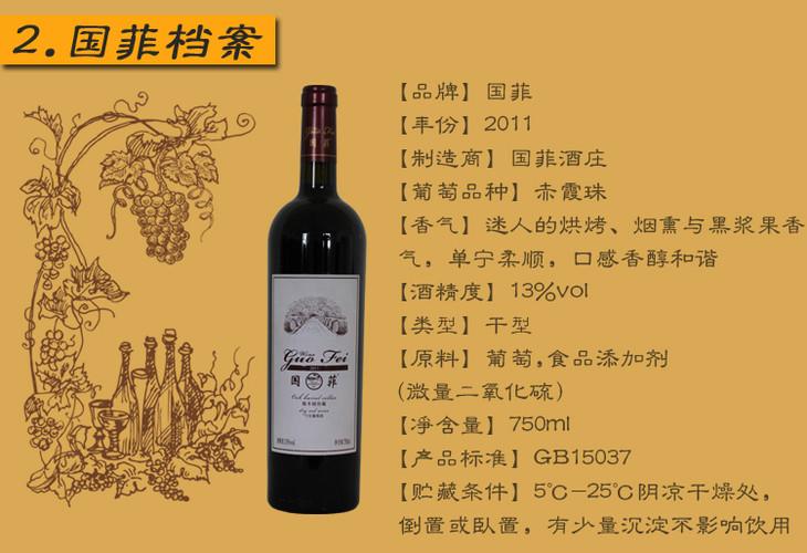 答粉丝问――关于葡萄酒被问到最多的7个问题