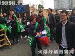 2017成都糖酒会火爆好酒招商网绿袋子受青睐