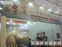 鲁窖,中国酒窖文化创始者