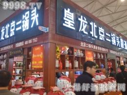 北京二锅头散酒坊,高端散酒的经营者