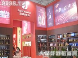 金枫酒业:有梦,有未来