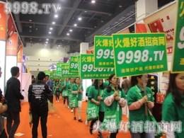 2017郑州糖酒会 好酒网火爆宣传 绽放绿城!