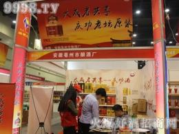 安徽亳州市酿酒厂:徽酒典范 酒坊传奇