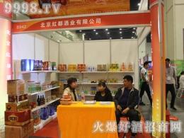 北京红都酒业香飘2017郑州春季糖酒会