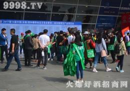 2017安徽糖酒会,好酒网战绩非凡!