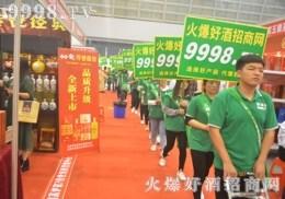 2017安徽糖酒会,这支绿色队伍又火了!