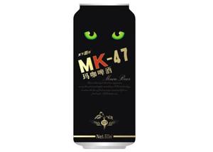 mk一47玛咖啤酒
