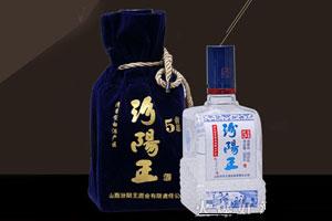 汾阳王酒青花5年