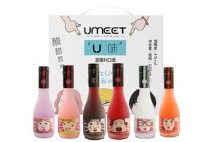 悠蜜U味蓝莓酒六瓶混装礼盒版