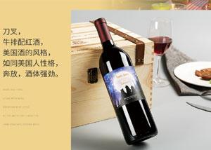 三只熊珍藏版赤霞珠干红葡萄酒