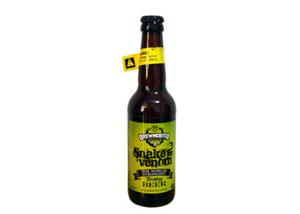 蛇毒烈性高度精酿啤酒