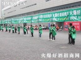 安徽春季糖酒会,好酒网用实力说话,用行动证明!