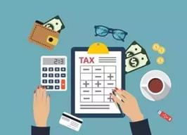 增值税税率下调,你到底能省多少钱?