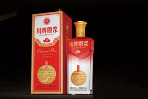 川牌原浆酒(红)