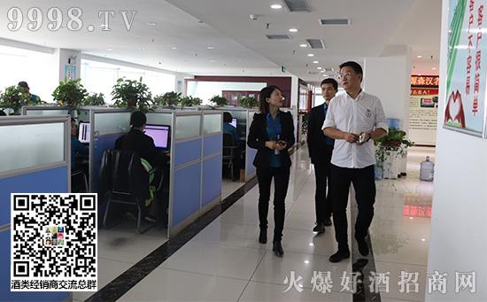 欢迎北京市源森汉者国际贸易莅临火爆网考察