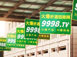 天津秋糖会精彩继续,火爆网率先打响天津宾馆宣传站!