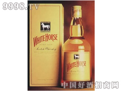 白马威士忌