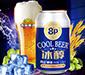燕京啤酒:执着、坚守、创新成就一瓶好啤酒!