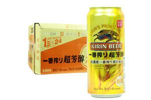 麒麟一番榨芳醇啤酒
