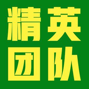激发潜能!《火爆通宝精英团队特训营》助企业锻造精兵强将!
