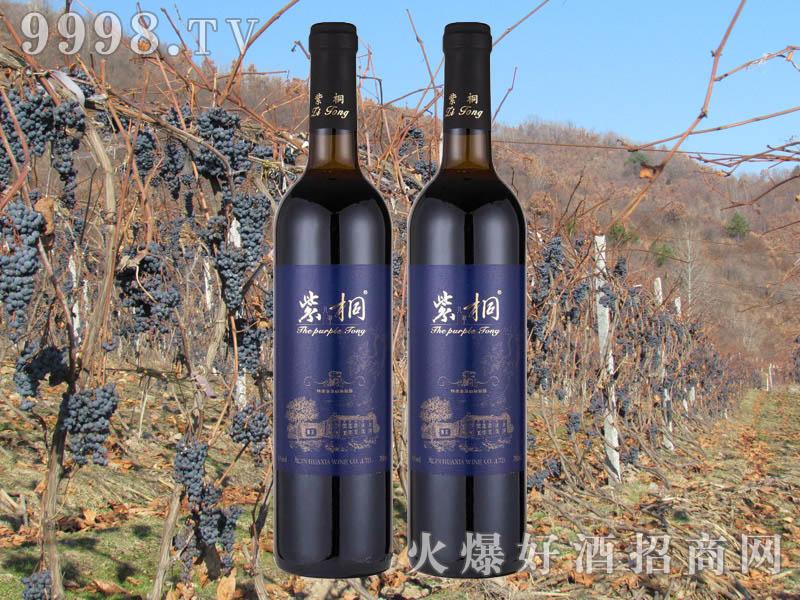 冰冻山葡萄酒
