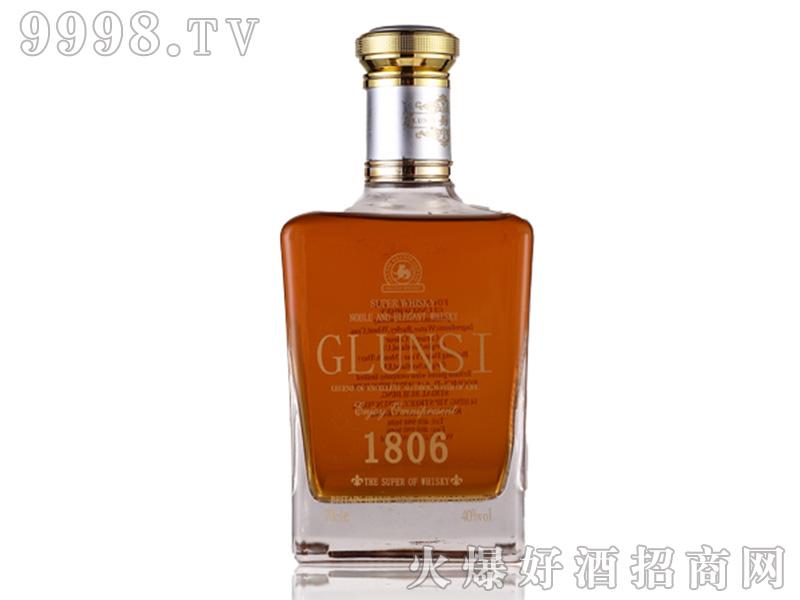 格伦士威士忌