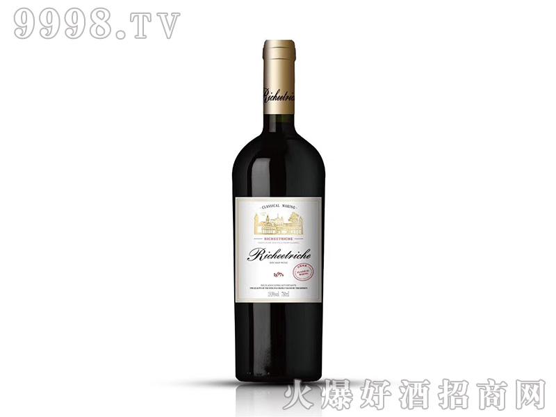 富贵匜干红葡萄酒
