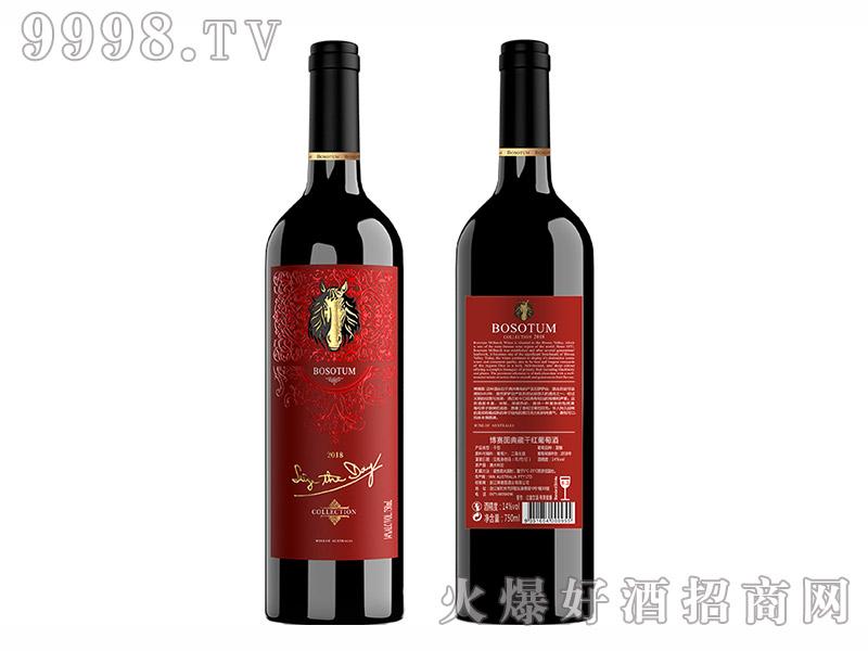 博赛图干红葡萄酒