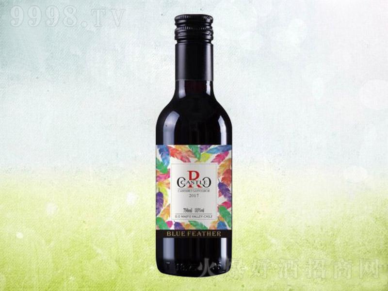 羽毛干红葡萄酒