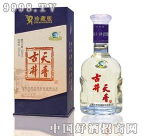 珍藏版-白酒类信息