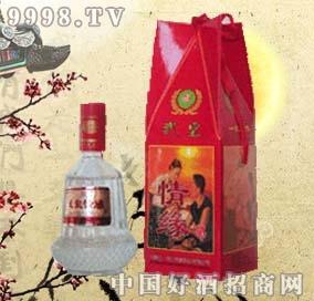 武皇情缘酒