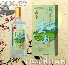 武皇生态园林酒