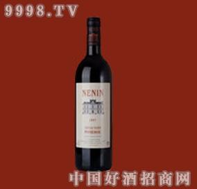尼南堡酒庄红葡萄酒