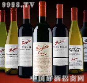澳洲奔富-红酒招商信息