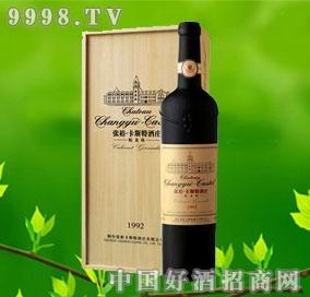 张裕珍藏级卡斯特酒庄龙珠干红葡萄酒-红酒招商信息