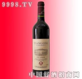 至尊干红葡萄酒