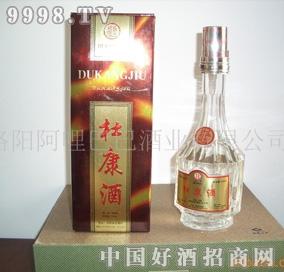 99年生产的金卡杜康陈年老酒