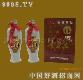 1999年生产的养身王陈年老酒