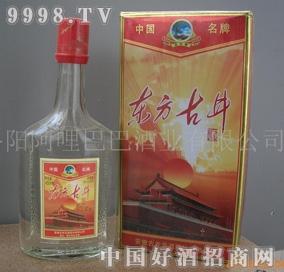 1999年生产的东方古井陈年老窖白酒