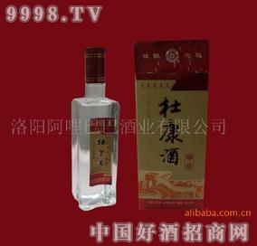 2002年生产的五A杜康陈年老酒