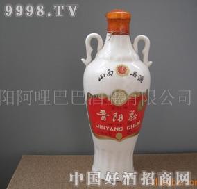 1987年生产的晋阳春陈年老窖白酒